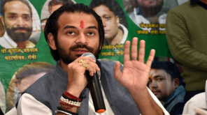Lalu Prasad Son Tej Pratap Yadav has Launched his Own Party