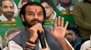 Lalu Prasad Son Tej Pratap Yadav has Launched his Own Party