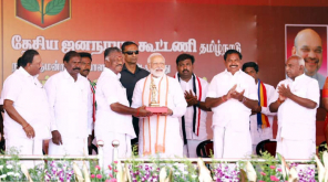 AIADMK Deputy CM O Paneerselvam in BJP Rally