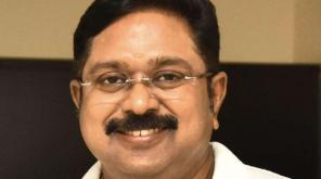 AMMK General Secretary TTV Dinakaran