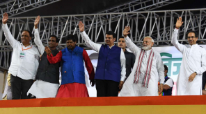 Congress Complaint Modi Speech in Maharasthra