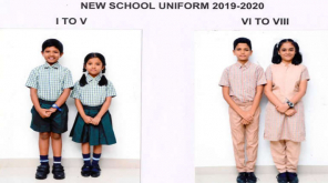 Tamil Nadu Government and Government Aided School Reforms in 2019