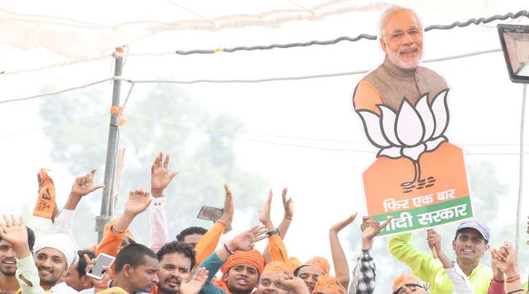 Narendra Modi Didn