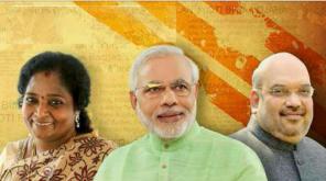 Tamilnadu Constituencies contested by BJP