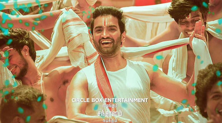 Santhanam A1 Movie Teaser Trailer