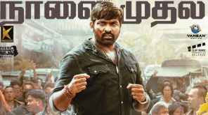 Vijay Sethupathi's Upcoming Sindhubaadh Movie Censored With U/A